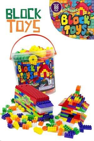 Block Toys Balde Com 88pc - Matoys