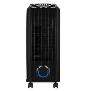 Climatizador de Ar Ventilar Climatize 505 - Cadence (220v)