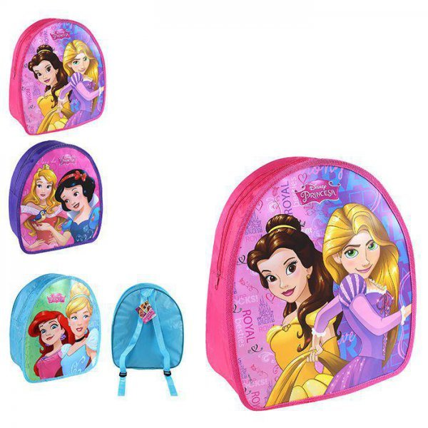 Mochila De Costas Pequena Princesas - Etilux Dyh-339