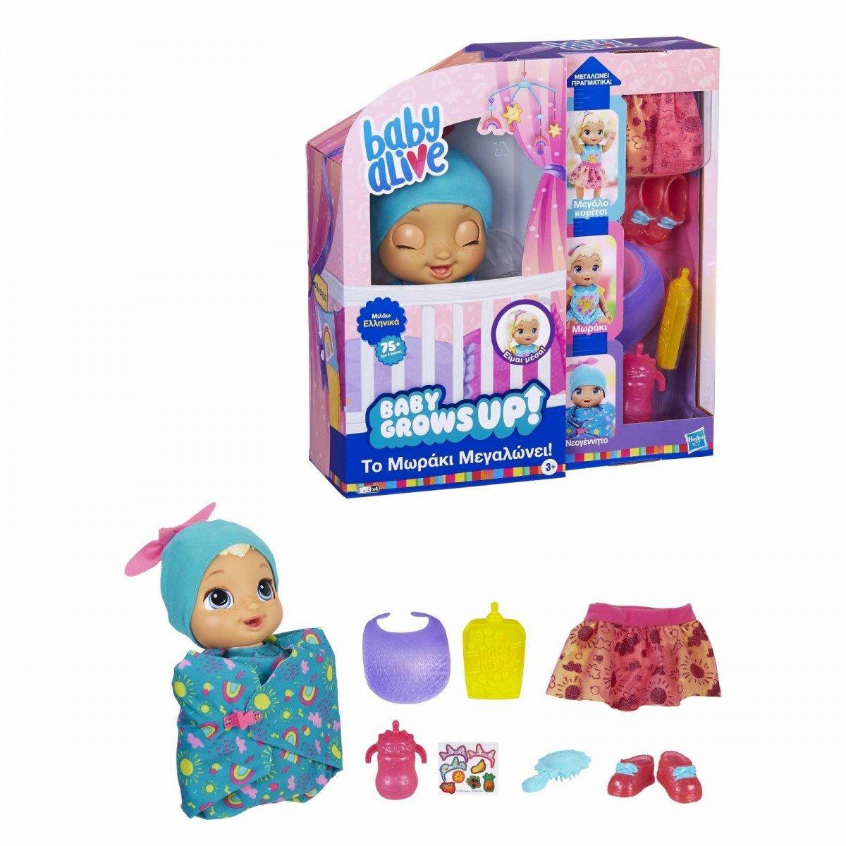 Boneca Baby Alive Grow Up Feliz Que Cresce De Verdade - Hasbro E8199