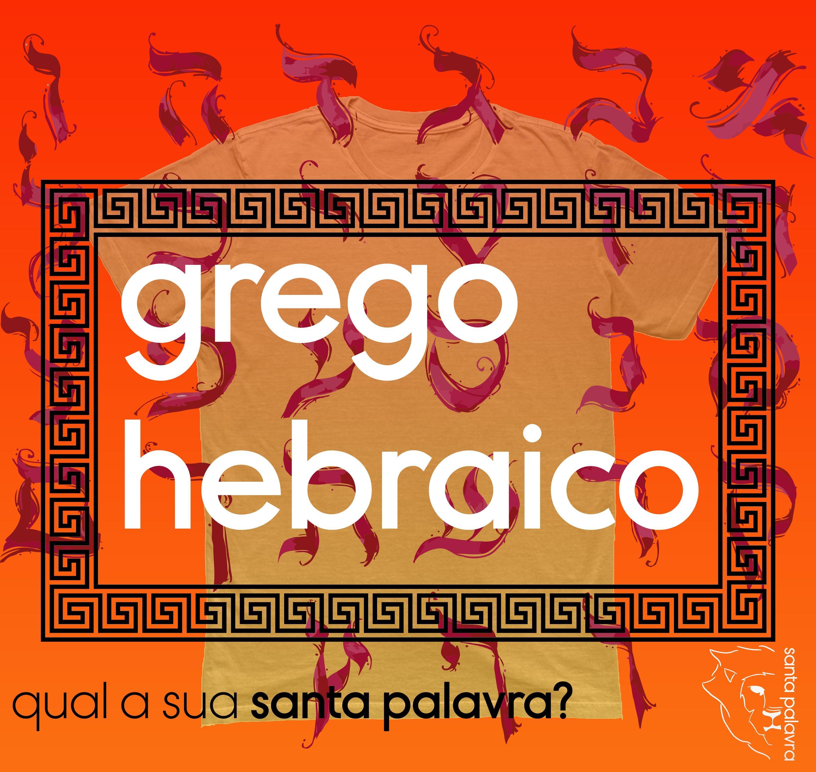 GREGO & HEBRAICO