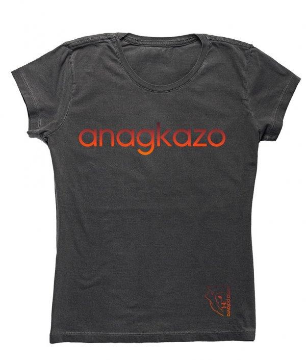 Babylook - Anagkazo (Forçar/Obrigar)